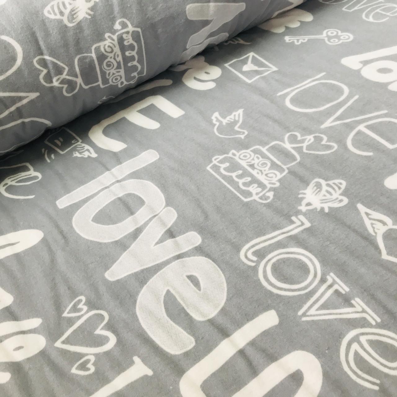 Фланель для постельного с надписями Love на сером, ширина 220 см