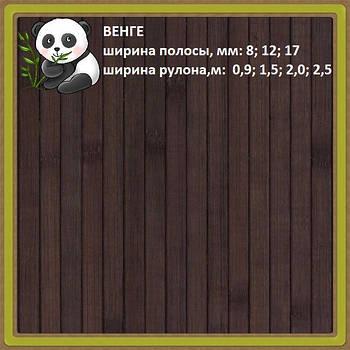 """Бамбуковые обои """"Венге"""""""