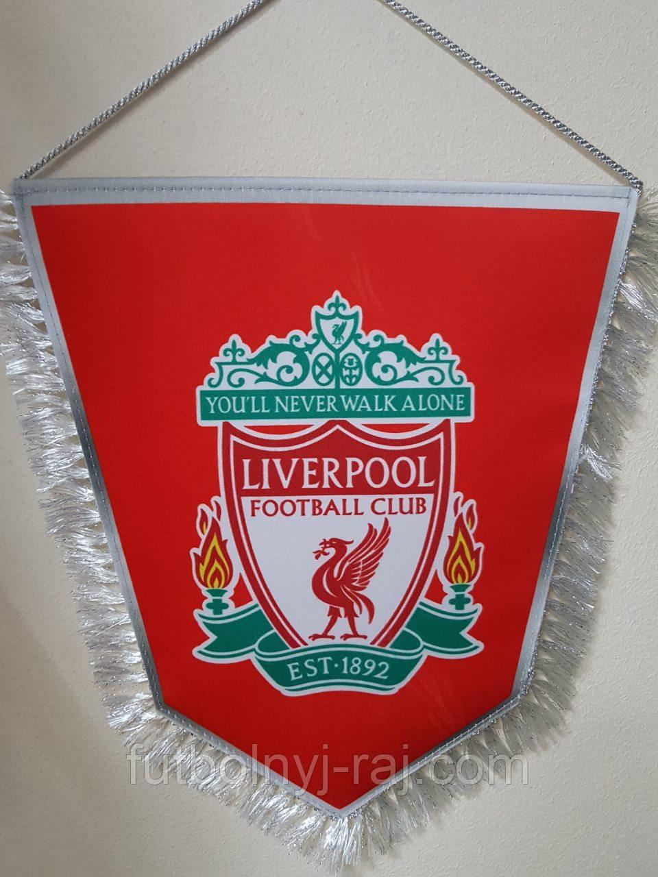 Вымпел тканевой с бахромой FC Liverpool