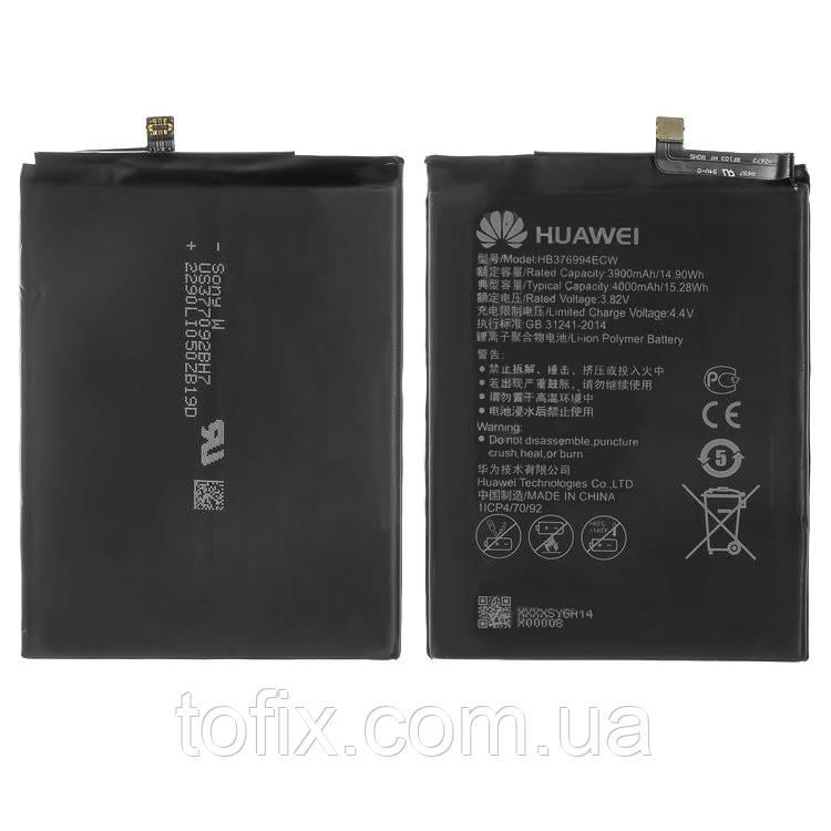 Батарея (акб, аккумулятор) HB376994ECW для Huawei Honor V9, 4000 mah, оригинал