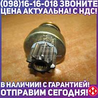 ⭐⭐⭐⭐⭐ Привод стартера ЗИЛ 130 L=90 мм  СТ230К-600