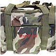 Сумка-рюкзак армейская MIL-TEC TAP CCE, 98 литров 13846024 , фото 8