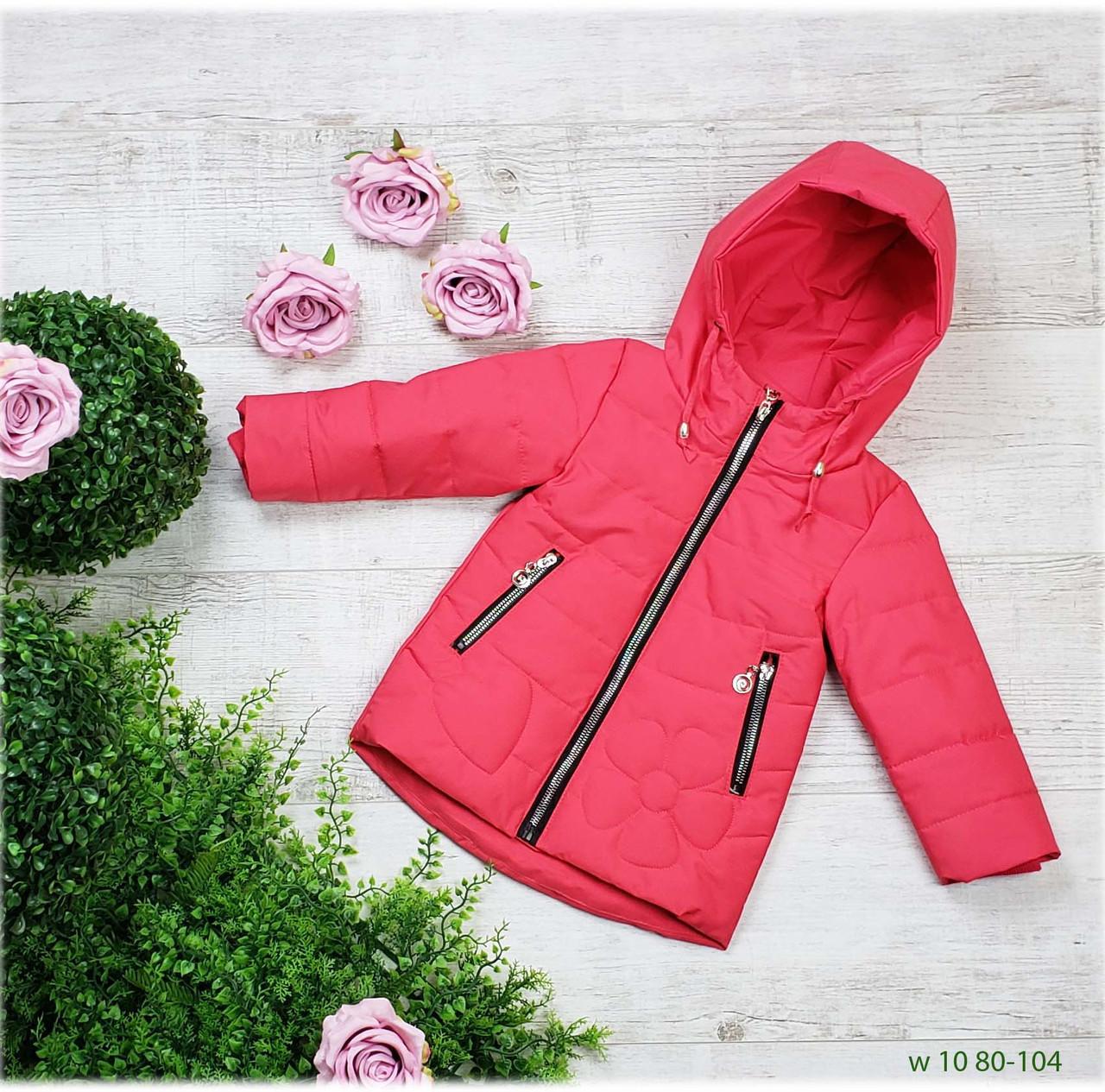 Куртка весна-осень w-10, размеры 80-104 (1-3 лет), цвет красный