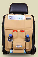Органайзер на спинку сидения автомобиля из экокожи (АО-1010)