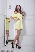 Воздушное платье свободного кроя  с баской на плечах  Ariana