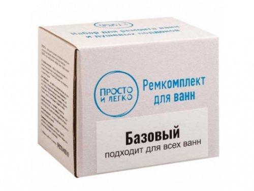 Набор для устранения сколов и трещин на ванне. Базовый. ТМ Просто и Легко. 20г - R131764