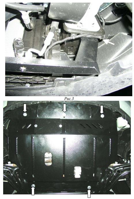 Защита двигателя и кпп  радиатора Ford B-Max  2013