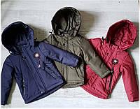 Куртка 19-11 весна-осень, размеры на рост 86-110 возраст от 2 до 8 лет