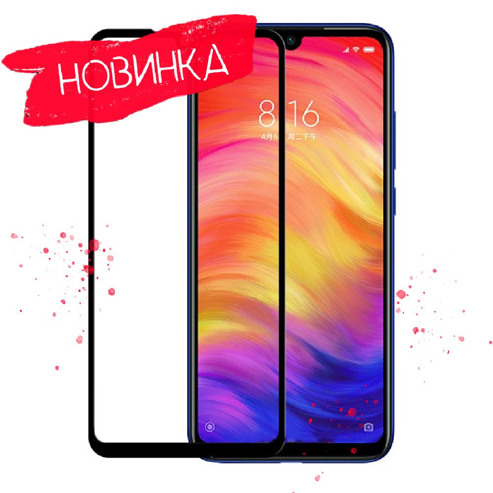 9D захисне скло/ 9D защитное стекло на Xiaomi Redmi Note 7 2019 Full glue