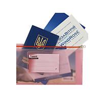 Папка-конверт zip-lock Axent