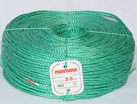 Верёвка 200 м. MARMARA 3.5