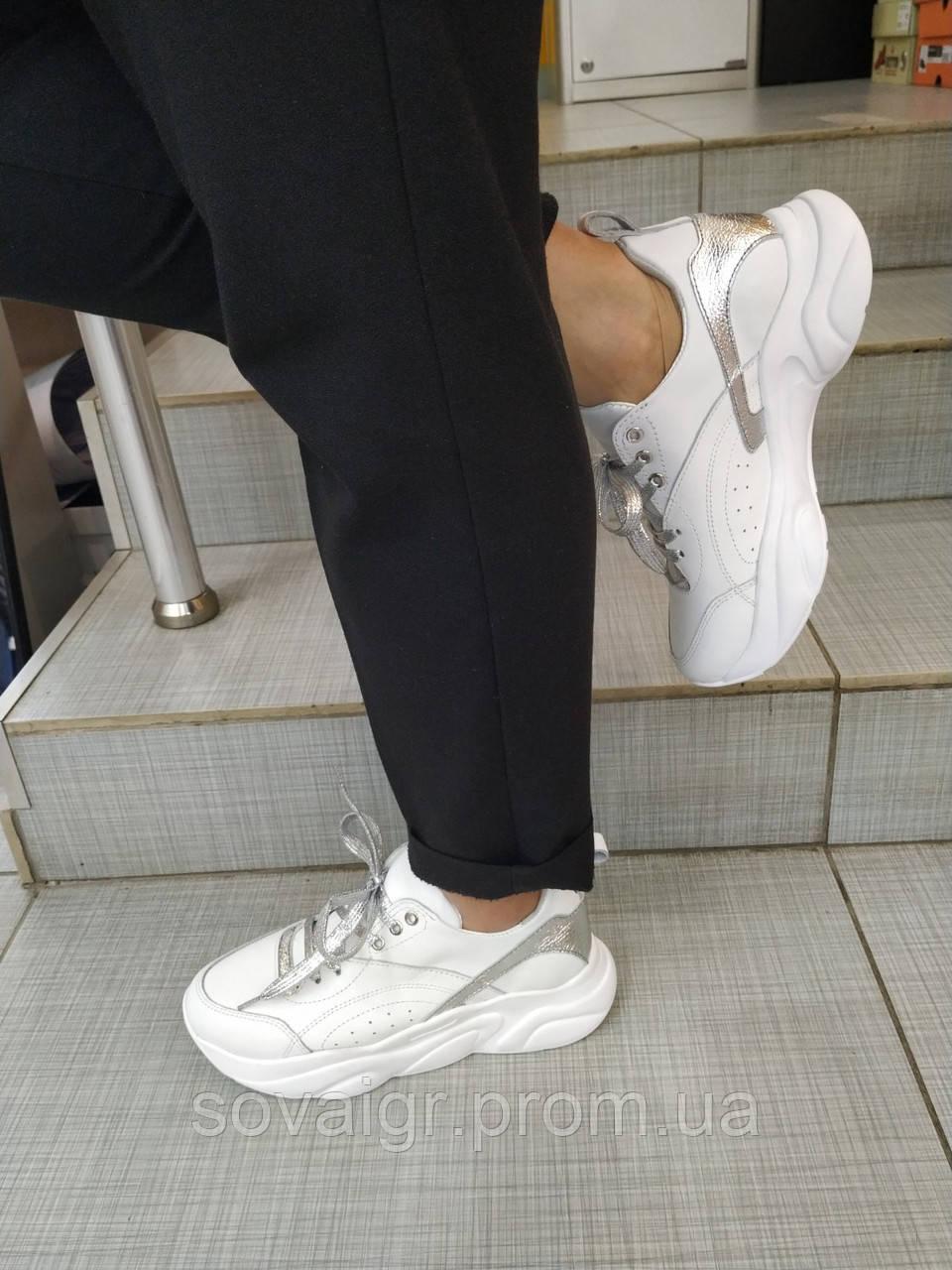 Подростковые кожаные кроссовки для девочки Teens