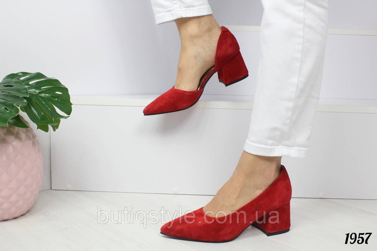 Стильные женские красные туфли Valency натур замша тренд 2019