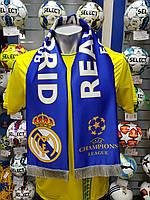 Шарф фанатский шелковый с символикой FC Real Madrid