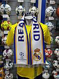 Шарф атласный FC Real Madrid, фото 2