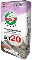 Штукатурка цементно-известковая Anserglob BCT-20, 25кг