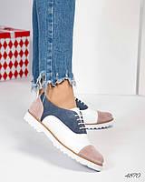 Туфли на шнуровке зашевые цветные