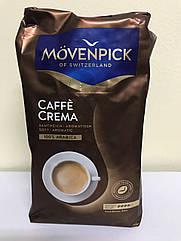 Кава в зернах Mövenpick Caffé Crema 500 гр.