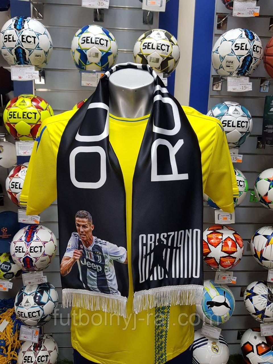 Шарф атласний Cristiano Ronaldo FC Juventus