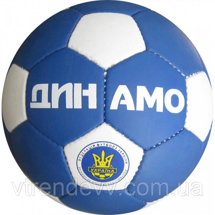 Мяч футбольный Динамо Киев синий