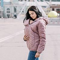 Демисезонная слингокуртка 3 в 1-розовая