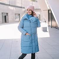 Зимняя слингокуртка 3 в 1 голубая