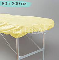 Чехол на кушетку 80*200 см одноразовый, Желтый (спанбонд, плотность 25 мкн)