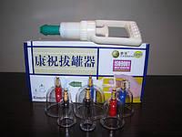 Банки вакуумные с насосом Kang Zhu комплект: 6-ть банок и 4-е магнита