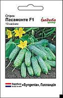Пасамонте F1 - семена огурца, Syngenta | Нидерланды - 10 семян