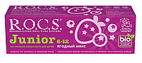 Зубная паста R.O.C.S джуниор ягодный микс, 74г. для детей 6-12 лет