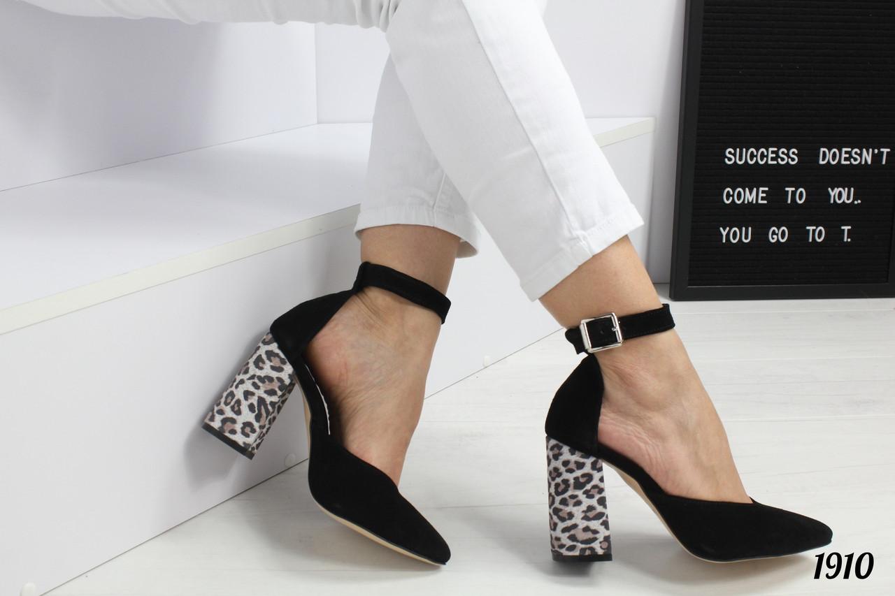 c8a61ea69 Женские туфли Liza черные + каблук леопард натуральный замш тренд 2019 -  Интернет-магазин обуви