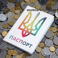 """Обложка на украинский паспорт, загранпаспорт """"Герб"""""""