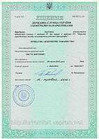 Лицензия на операцию с прекурсорами