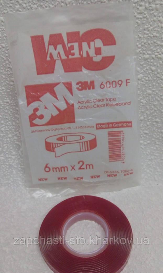 Двосторонній силіконовий скотч 3M 6ммХ2м (прозорий)