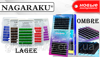 Ресницы Nagaraku Ombre и Nagaraku Lagee