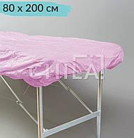 Чехол на кушетку 80*200 см одноразовый, Розовый (спанбонд, плотность 25 мкн)