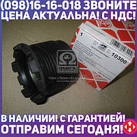 ⭐⭐⭐⭐⭐ Сайлентблок балки MB BM638 108D, 110D, 113-280 (-03) передн. ось, задн. (производство  Febi) МЕРСЕДЕС,ВИТО,В-КЛAСС, 10300