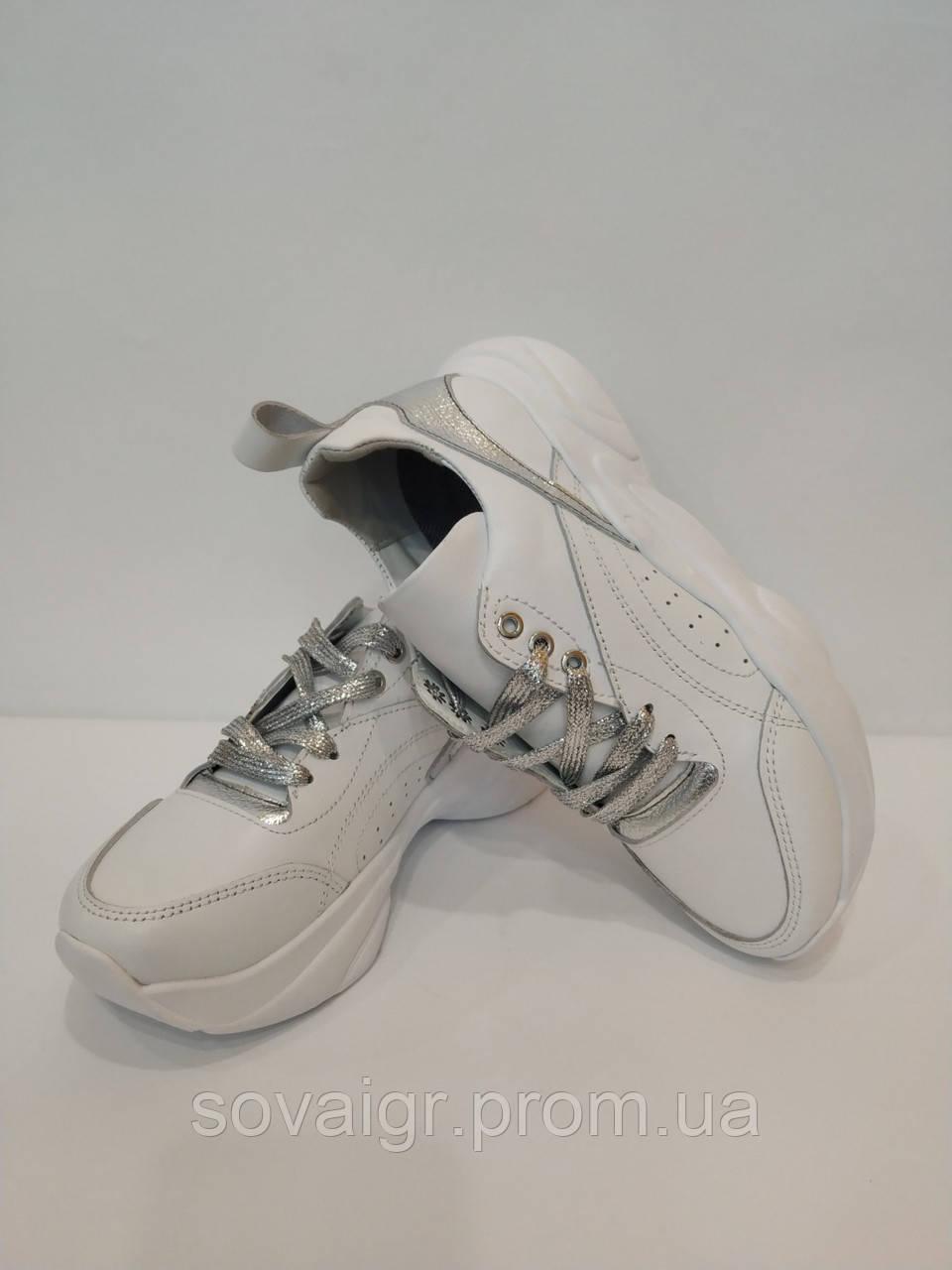 Детские кожаные кроссовки для девочки Teens