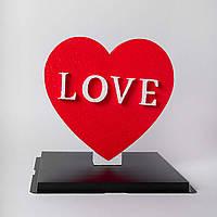 Подарочный сувенир Сердце - 140157