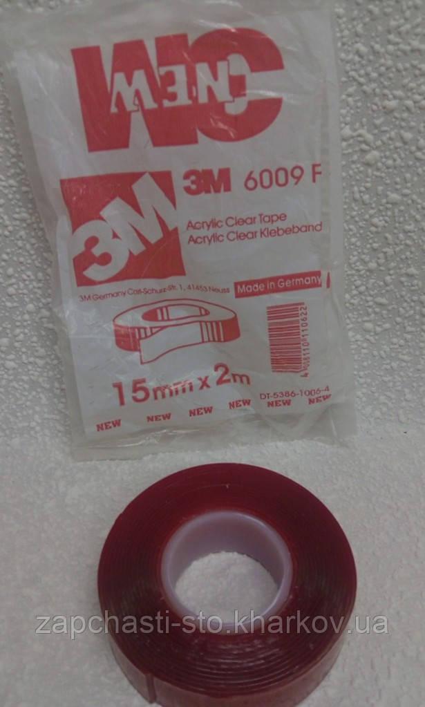 Двосторонній силіконовий скотч 3M 15ммХ2м (прозорий)