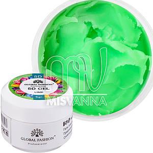 5D Gel Global Fashion 5 г 008 Lime, лаймовый