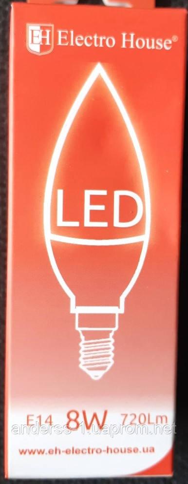 Светодиодная лампа 8 W