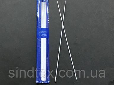 Спицы для вязания Носочные № 2