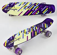Скейт F 3270 Best Board, доска=55см, колёса PU, СВЕТЯТСЯ, d=6см фиолетовый-желтый