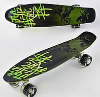 Скейт F 3270 Best Board, доска=55см, колёса PU, СВЕТЯТСЯ, d=6см черно-зеленый