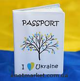 """Обложка на украинский паспорт, загранпаспорт """"I Love Ukraine"""""""