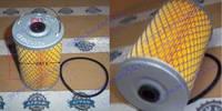 Фильтр топливный Е-2 ( бум. ) Howo, Foton 3251 , SHAANXI 1614080739
