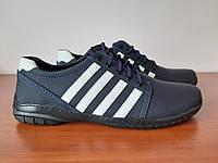 Чоловічі кросівки сині з білими полосами (код 241), фото 1