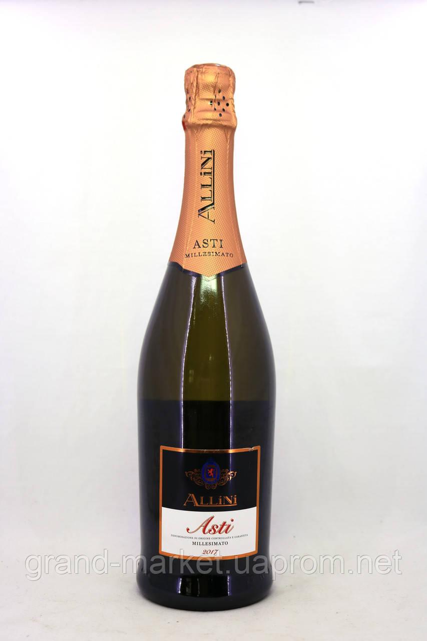 "Вино ігристе ""Asti Allini Millesimato DOCG"" 0.75 l"