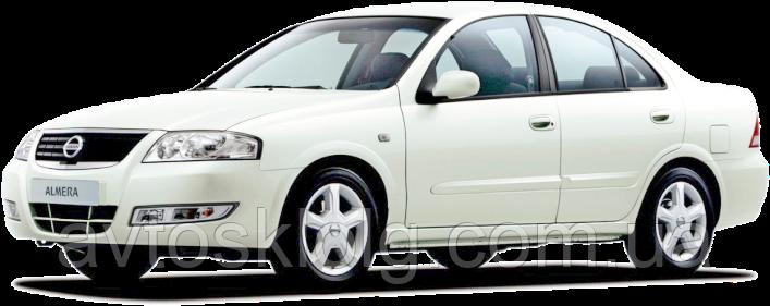 Стекло лобовое, заднее, боковые для Nissan Almera N16/Almera Classic (Седан) (2000-2012)